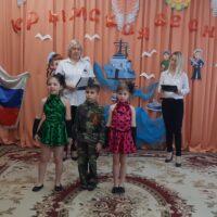 Стихи про Россию